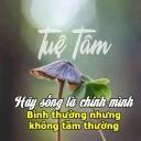 Ưng Hoàng Quỳnh