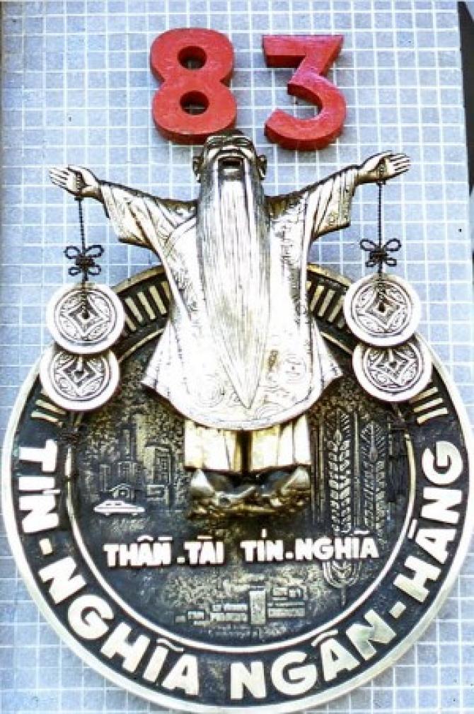 Sài Gòn xưa: Tín Nghĩa ngân hàng